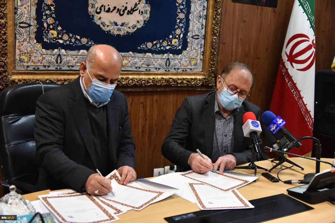امضای تفاهم نامه مشترک میان وزارت صمت و دانشگاه فنی و حرفه ای/ ارتقای همکاریها با هدف توسعه اشتغال و کارآفرینی