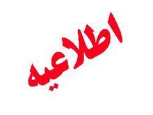 فهرست کالاهای مشمول طرح خرید کالای ایرانی با کارت اعتباری تکمیل می شود