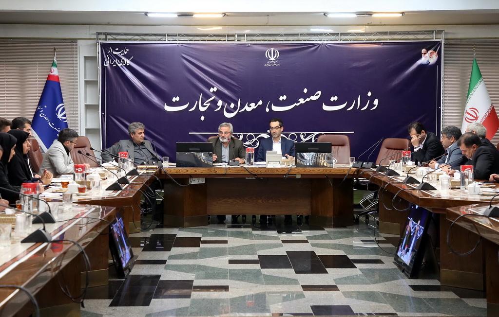 تشکیل کارگروه ساماندهی آسیبهای اجتماعی در وزارت صمت